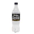 Kinley Water Club Soda