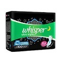 Whisper Ultra Nights Sanitary Pads  XXXL Wings