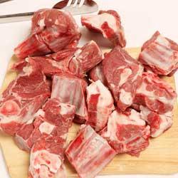 Lean Lamb Curry Cut